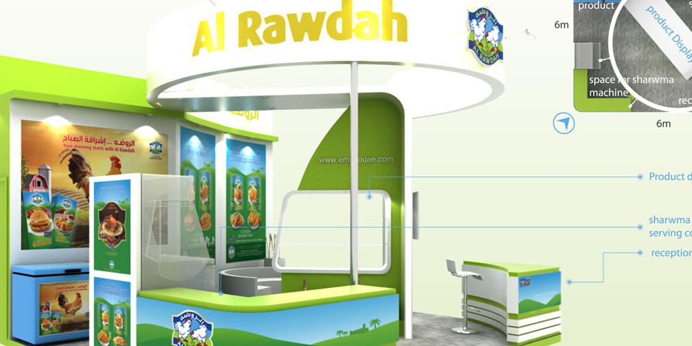 alRawdah_Thumb